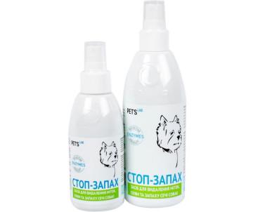 Pet's Lab Стоп-запах Средство для устранения пятен и запаха мочи собак