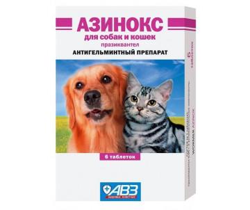 АВЗ Азинокс Антигельминтик для собак и кошек