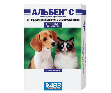 АВЗ Альбен С Антигельминтик для собак и кошек