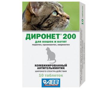 АВЗ Диронет 200 Антигельминтик для кошек и котят