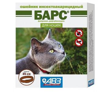 """АВЗ Ошейник инсектоакарицидный """"Барс"""" для котов"""