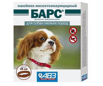 АВЗ Барс Ошейник инсектоакарицидный для собак мелких пород
