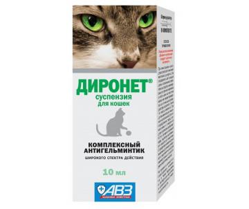 АВЗ Диронет Cуспензия от глистов для кошек