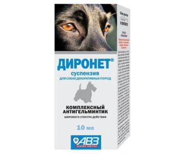 АВЗ Диронет Cуспензия от глистов для собак