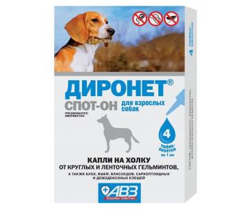 АВЗ Диронет спот-он Капли от блох, клещей и глистов для собак