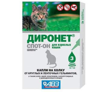 АВЗ Диронет спот-он Капли от блох, клещей и глистов для кошек