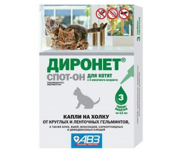 АВЗ Диронет спот-он Капли от блох, клещей и глистов для котят от 2 месяцев