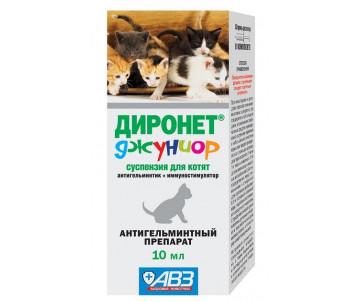 АВЗ Диронет джуниор Суспензия для котят