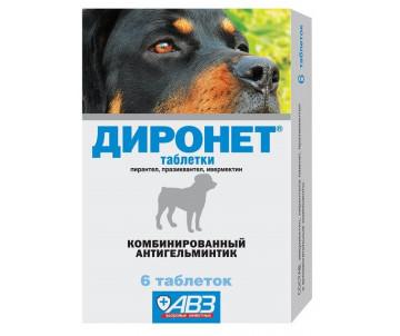АВЗ Диронет Антигельминтик для собак