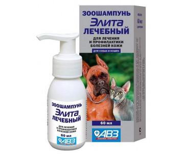 АВЗ Элита лечебный Зоошампунь для собак и котов
