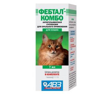 АВЗ Фебтал-комбо Cуспензия от глистов для котов