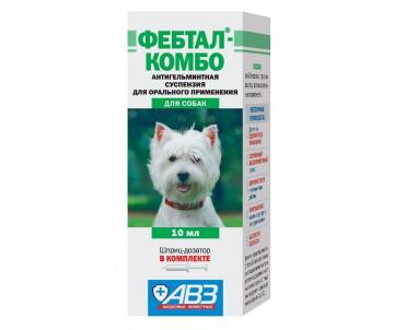 АВЗ Фебтал-комбо Cуспензия от глистов для собак