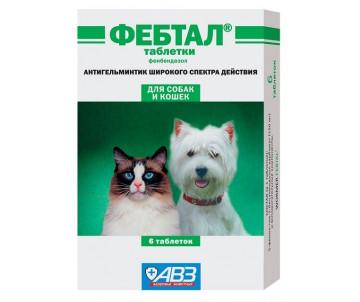 АВЗ Фебтал Антигельминтик для котов и собак