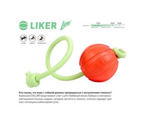 Collar Liker Lumi Лайкер Корд мяч на шнуре Люми