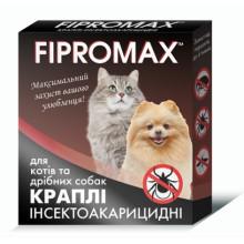 FIPROMAX Капли от блох и клещей для котов и мелких собак, 1 пипетка