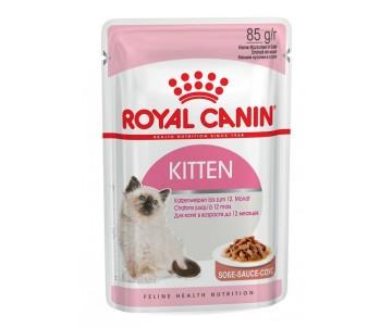 Royal Canin KITTEN INSTINCTIVE IN GRAVY  влажный корм для котят до 12 месяцев