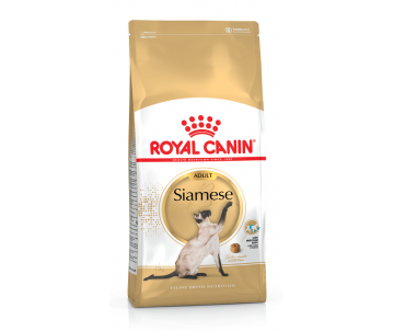 Royal Canin Cat SIAMESE ADULT