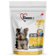 1st Choice Dog Puppy Toy Small Chicken